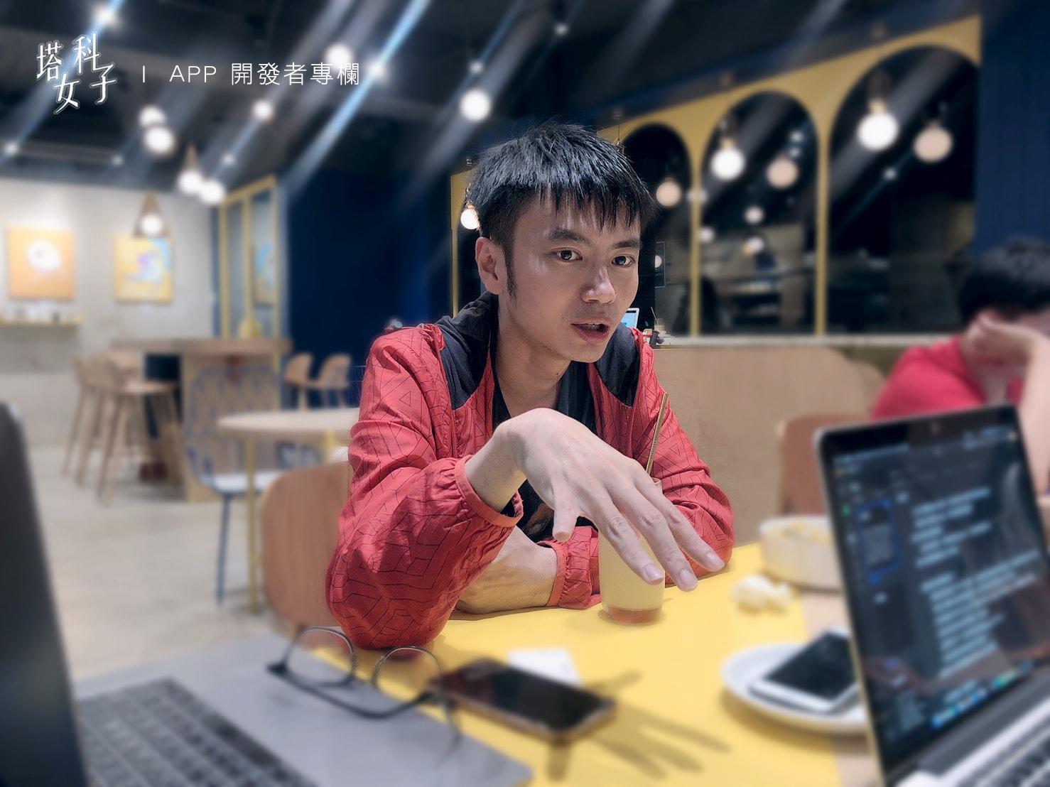 彼得潘 iOS 程式課程