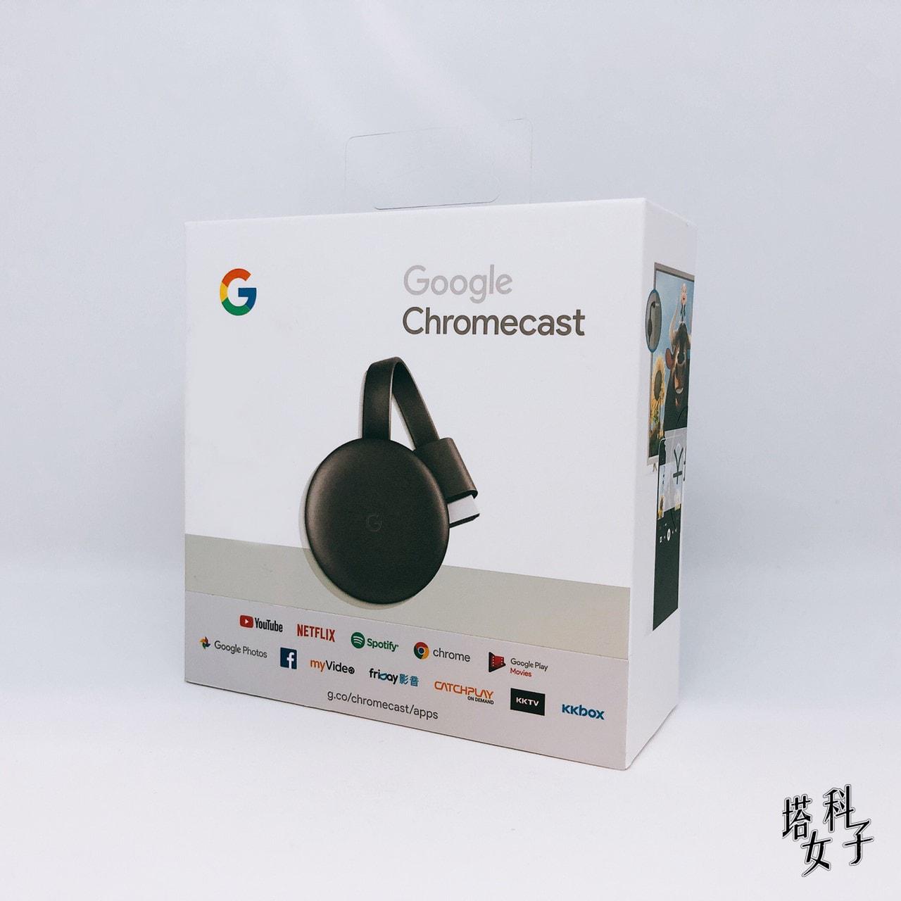 Google 第三代 Chromecast 開箱