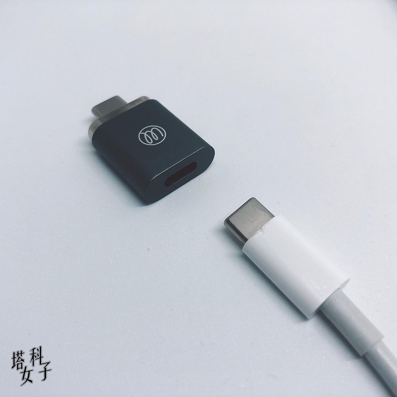 OneMore iEasy USB-C 磁吸轉接頭