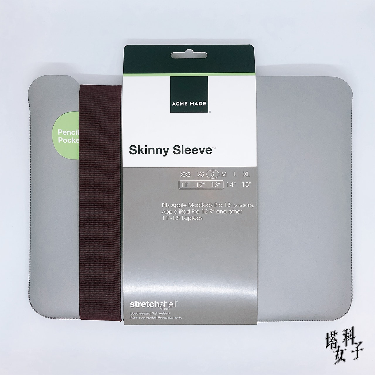 MacBook Pro/Air 保護套推薦 - Acme Made - Skinny Sleeve 外包裝