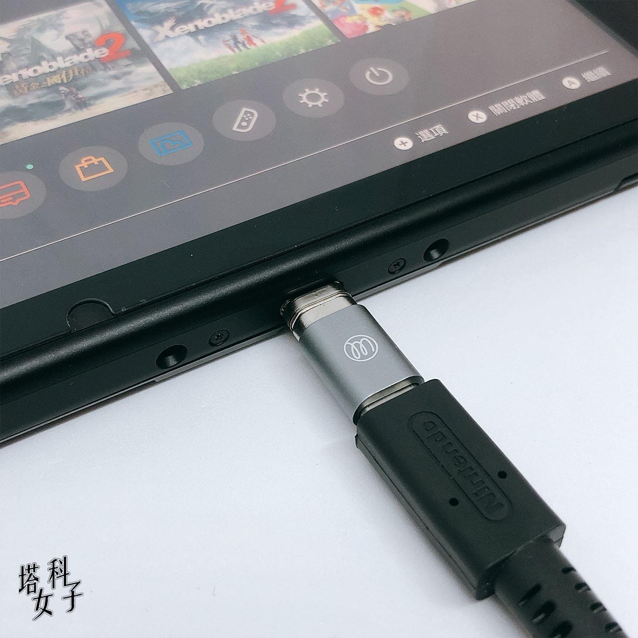 iEasy USB-C 磁吸轉接頭 - Switch