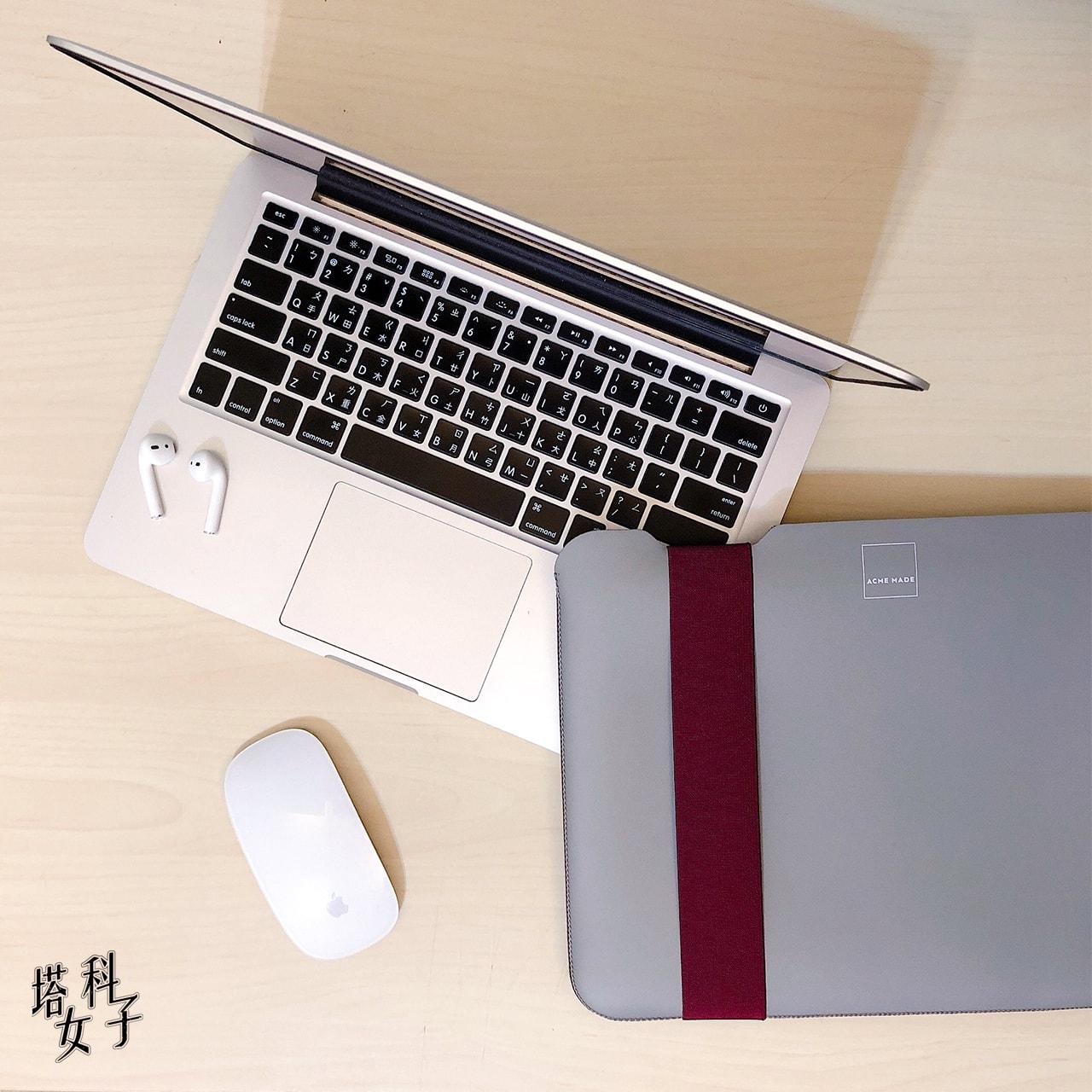 MacBook Pro/Air 保護套推薦 - Acme Made - Skinny Sleeve