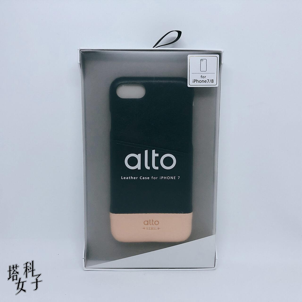 iPhone 手機殼開箱 - alto