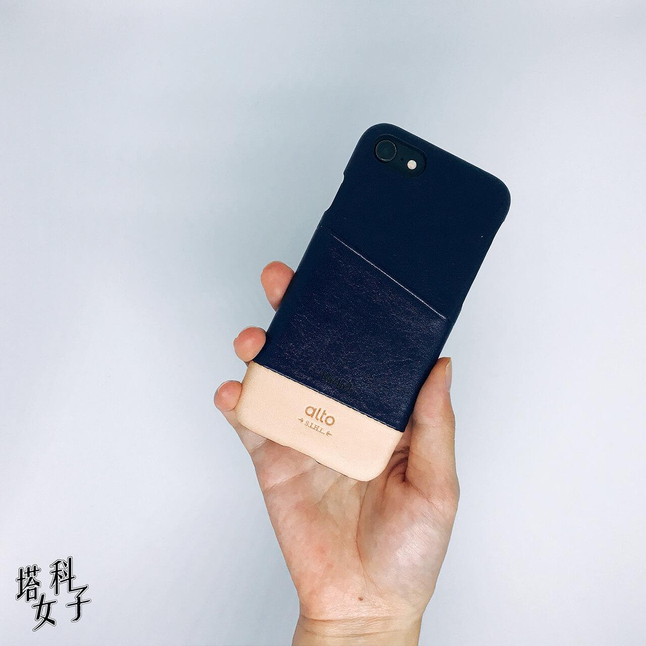 iPhone 手機殼開箱 - alto 海軍藍
