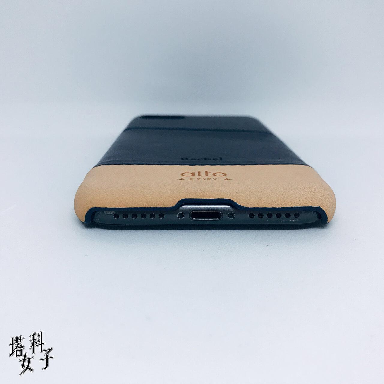 iPhone 手機殼開箱 - alto 底部