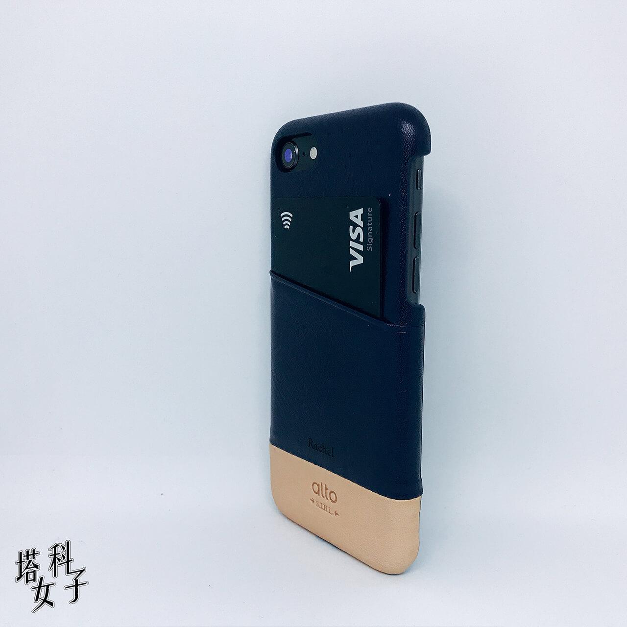 iPhone 手機殼開箱 - alto 悠遊卡
