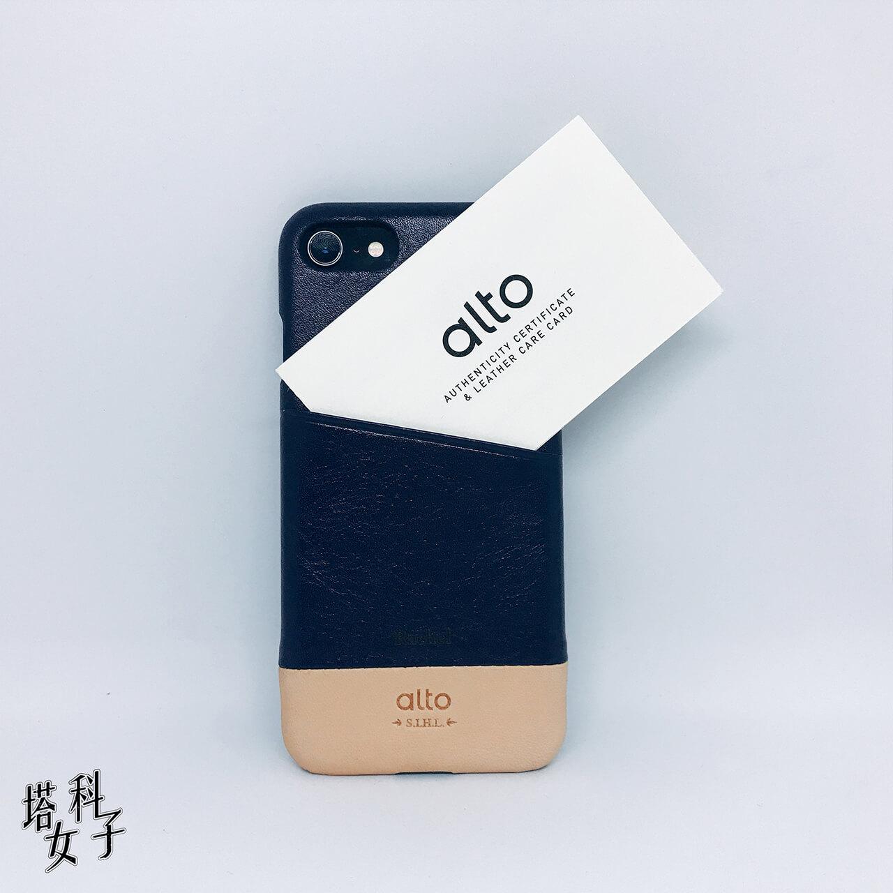 iPhone 手機殼開箱 - alto 卡層