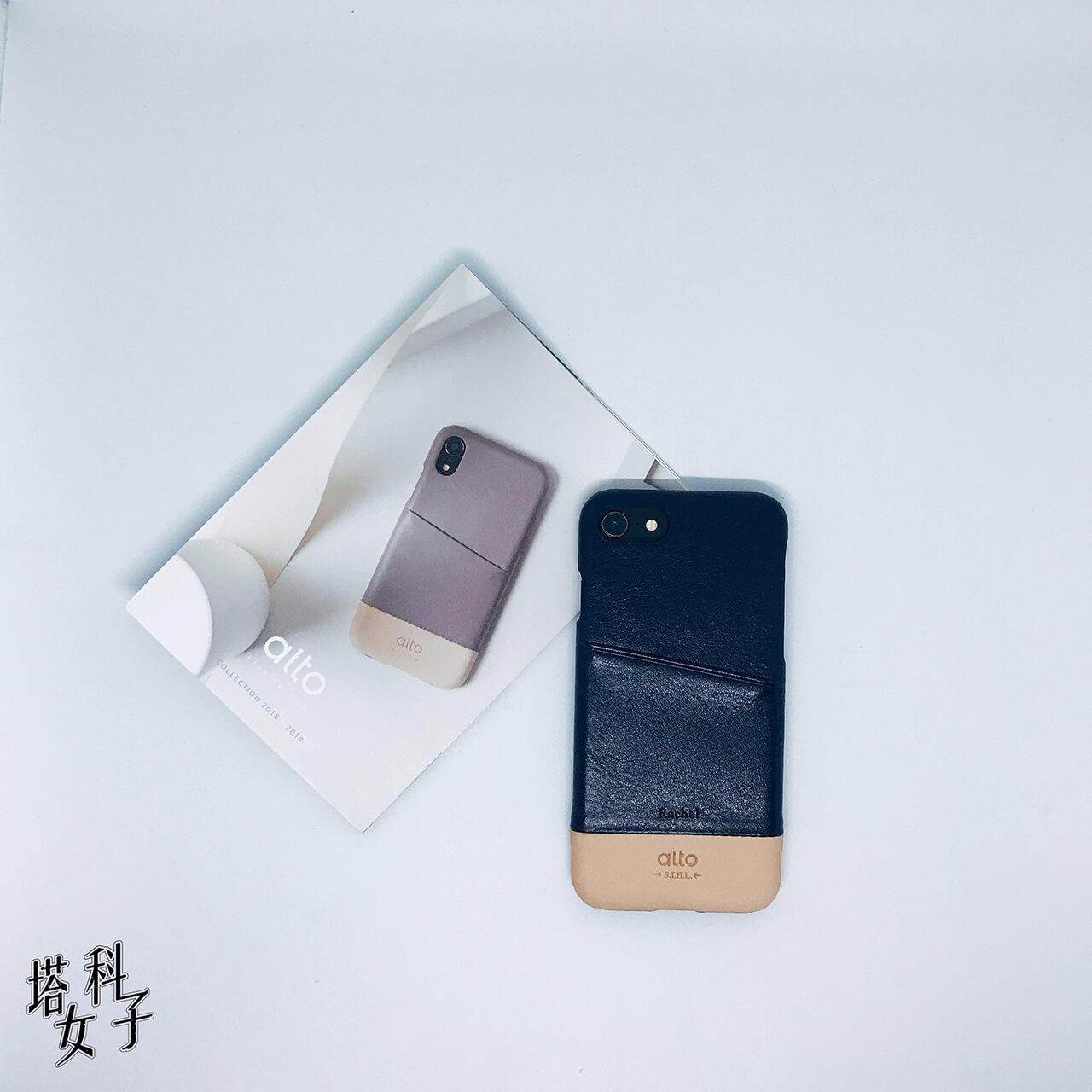 iPhone 手機殼推薦 - alto