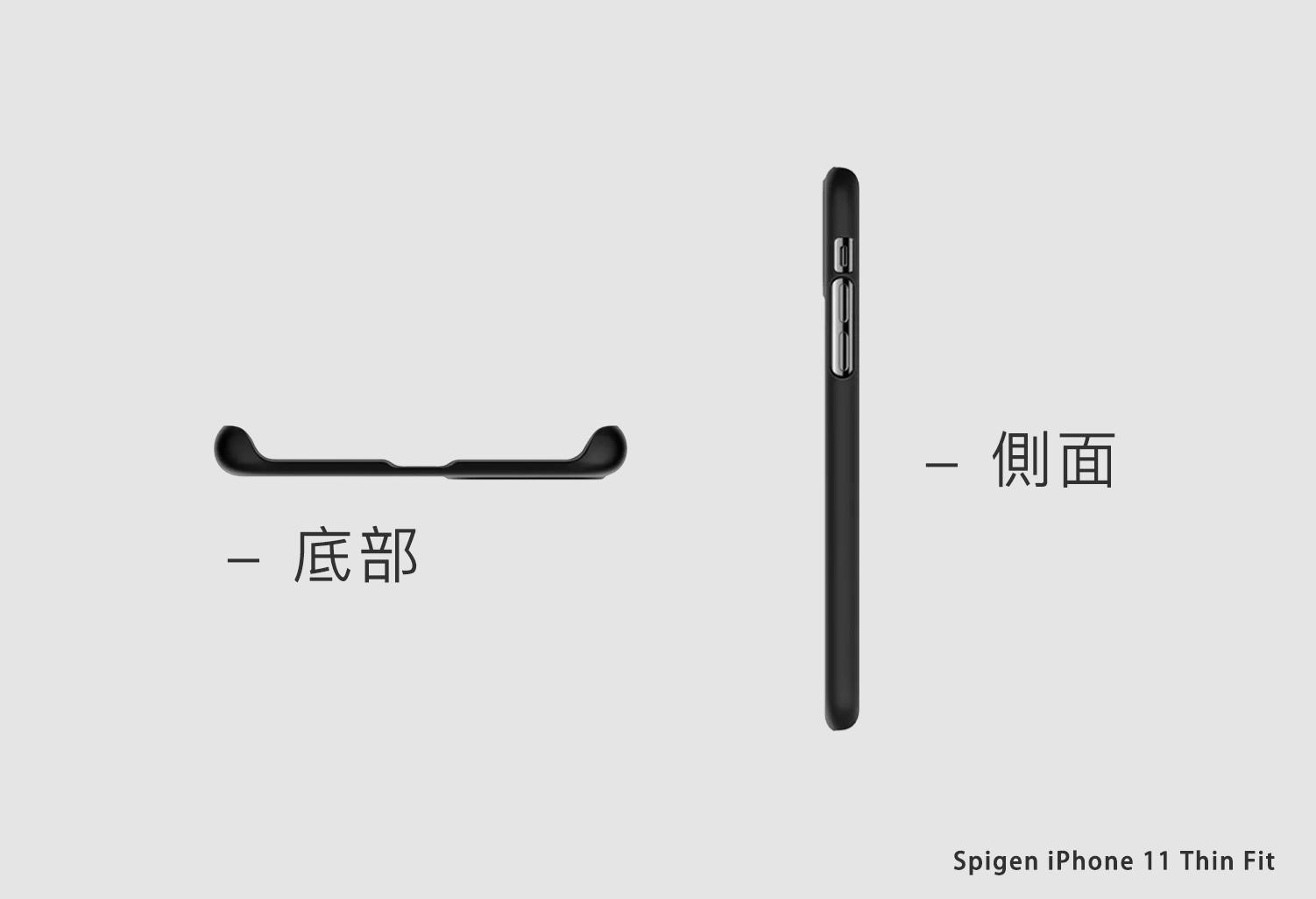 iPhone 11/11 Pro/ 11 Pro Max 手機殼推薦 Spigen