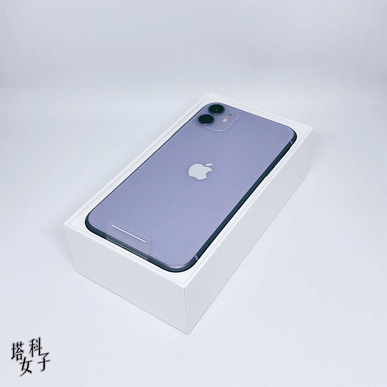iPhone 11 紫色 開箱評測