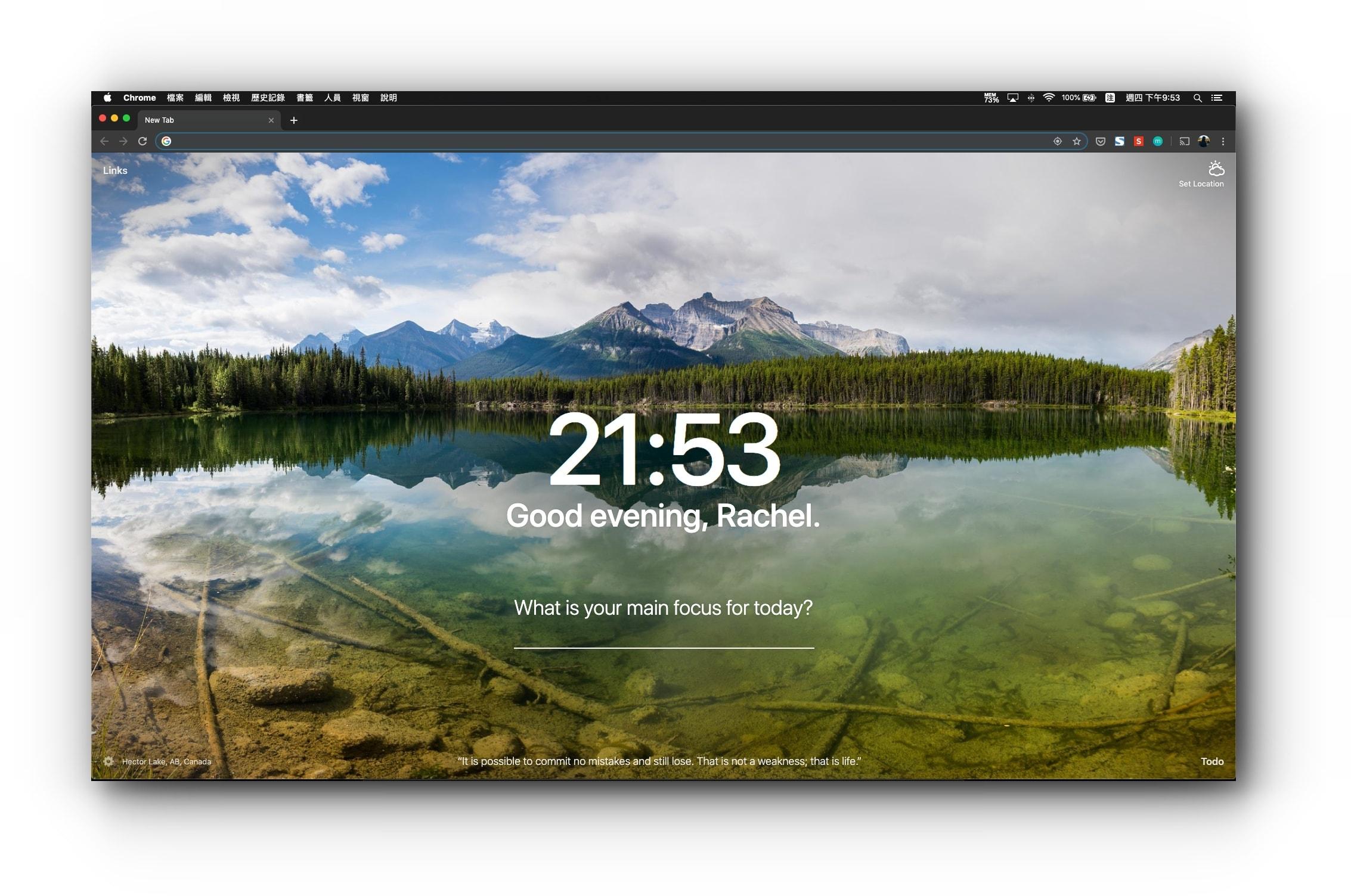Chrome 主題 Momentum 首頁