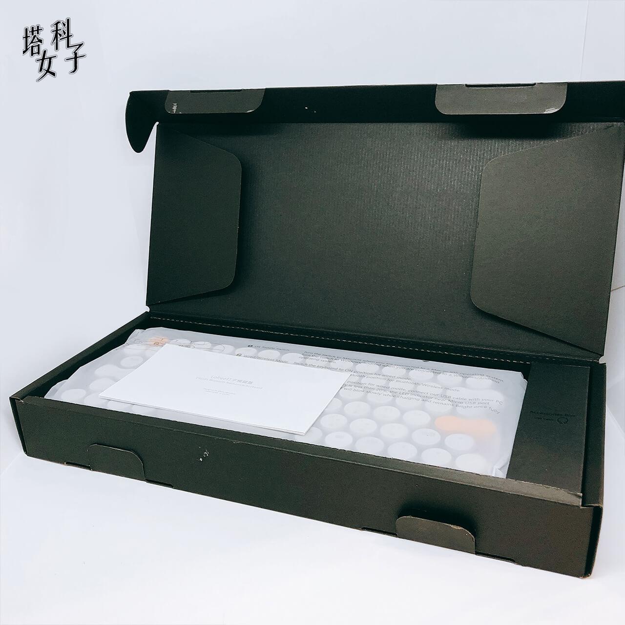 打字機鍵盤 Lofree - 外包裝