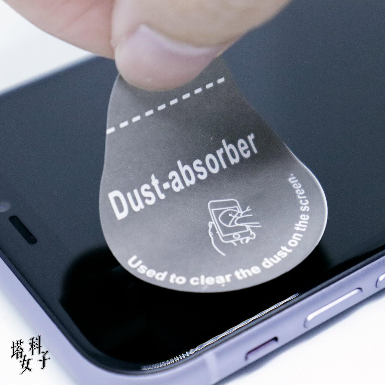 Just mobile Xkin™ 非滿版強化玻璃貼 黏灰塵