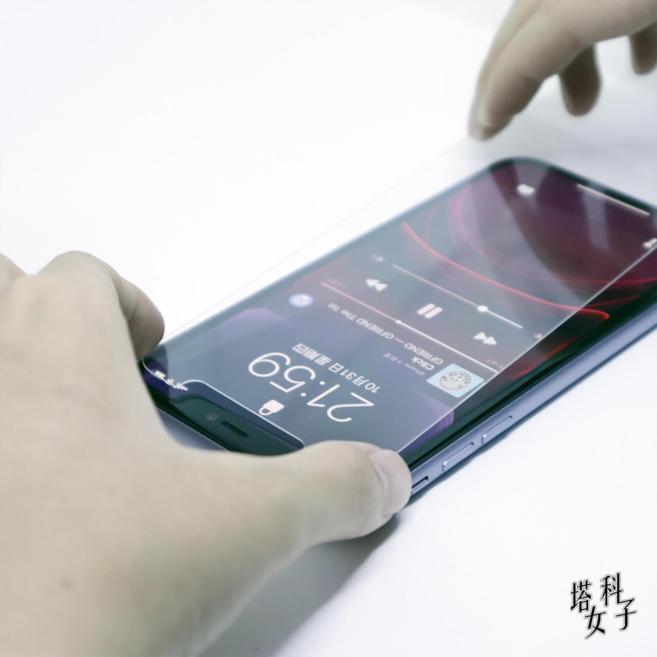 Just mobile Xkin™ 非滿版強化玻璃貼