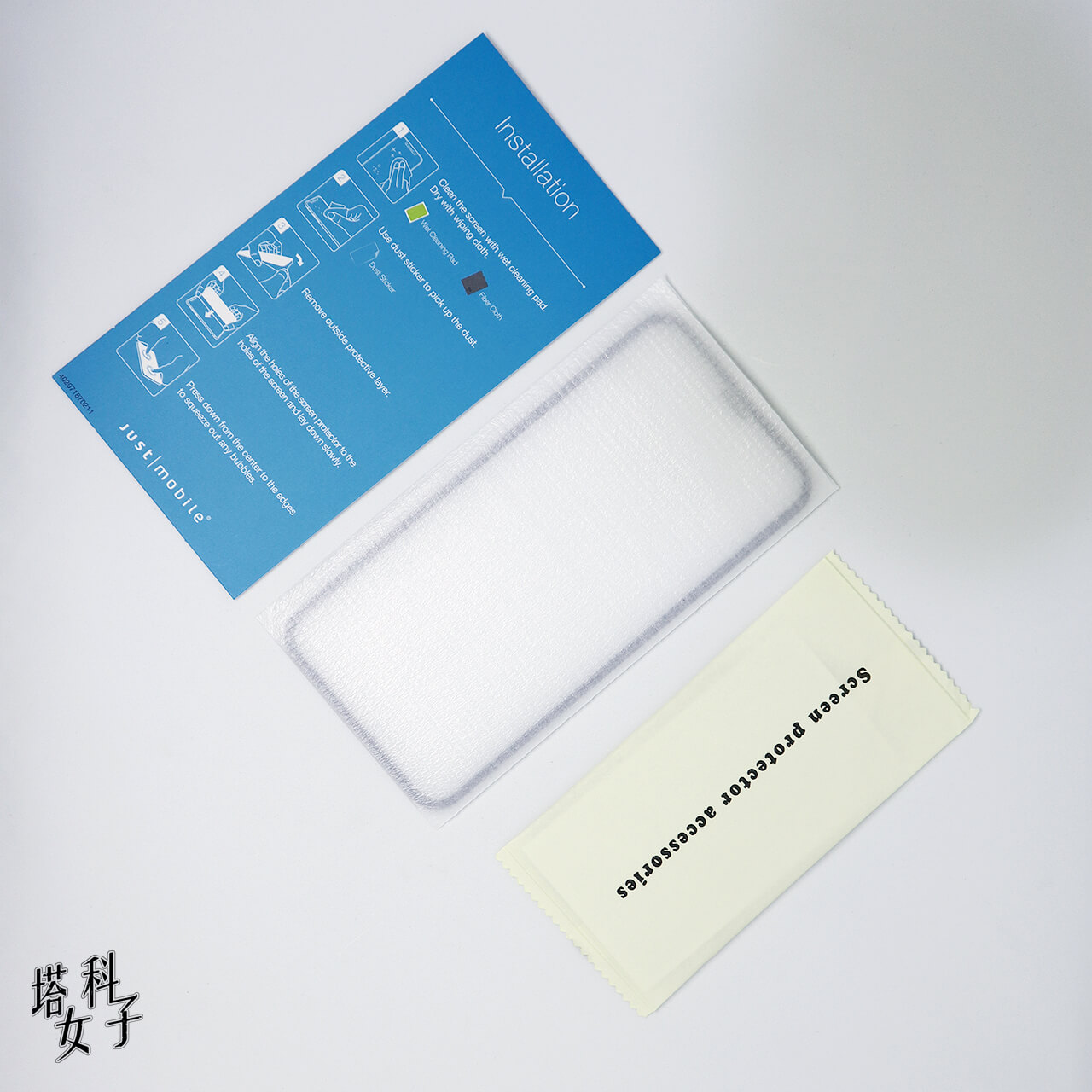 Just mobile Xkin™ 3D 滿版強化玻璃貼 內容物