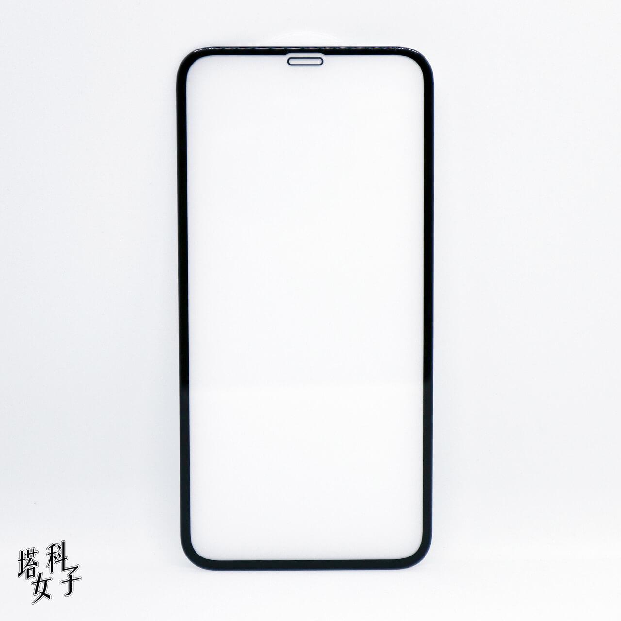 Just mobile Xkin™ 3D 滿版強化玻璃貼