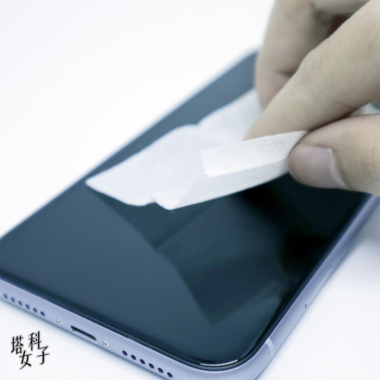Just mobile Xkin™ 非滿版強化玻璃貼 擦拭