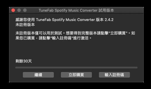 下載 Spotify 歌曲,TuneFab Spotify 音樂轉檔器 Mac 試用版