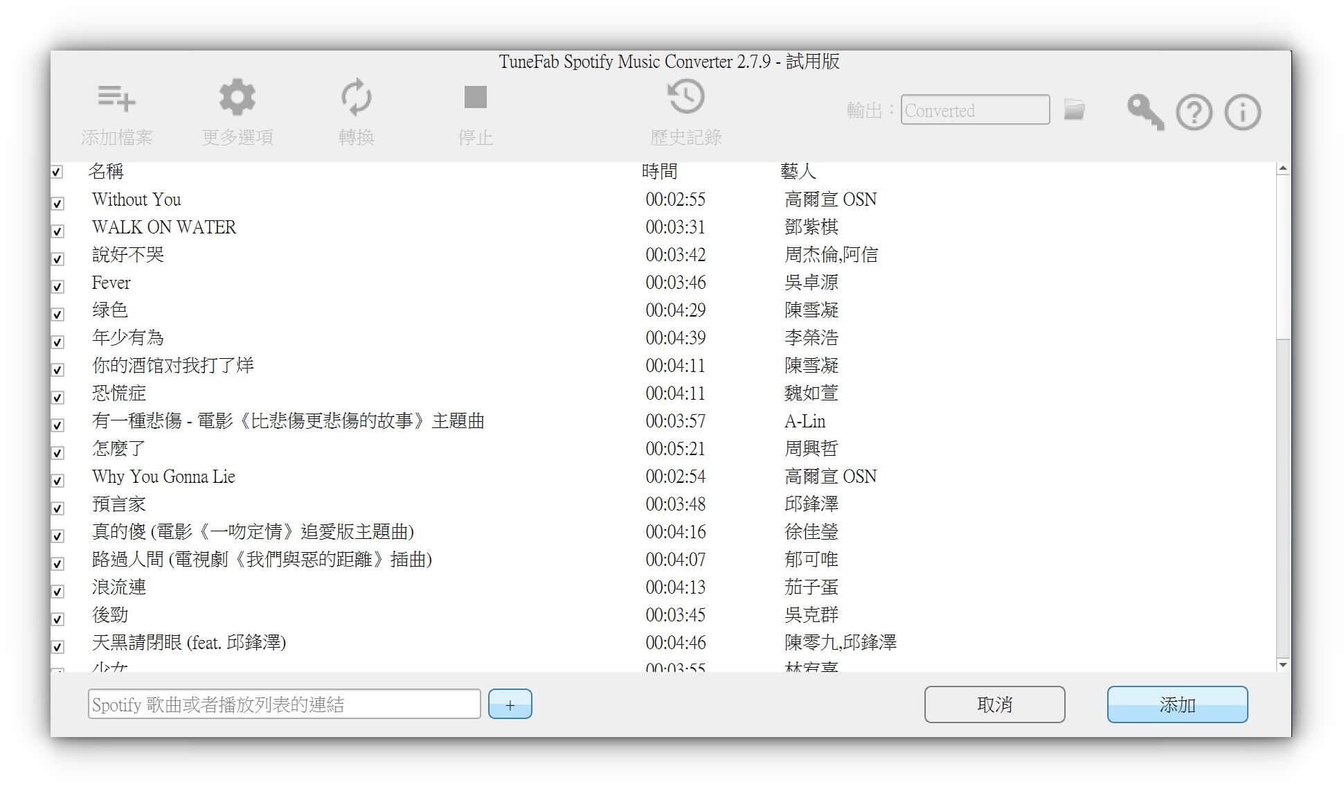 Windows 下載 Spotify 歌曲,TuneFab Spotify 音樂轉檔器