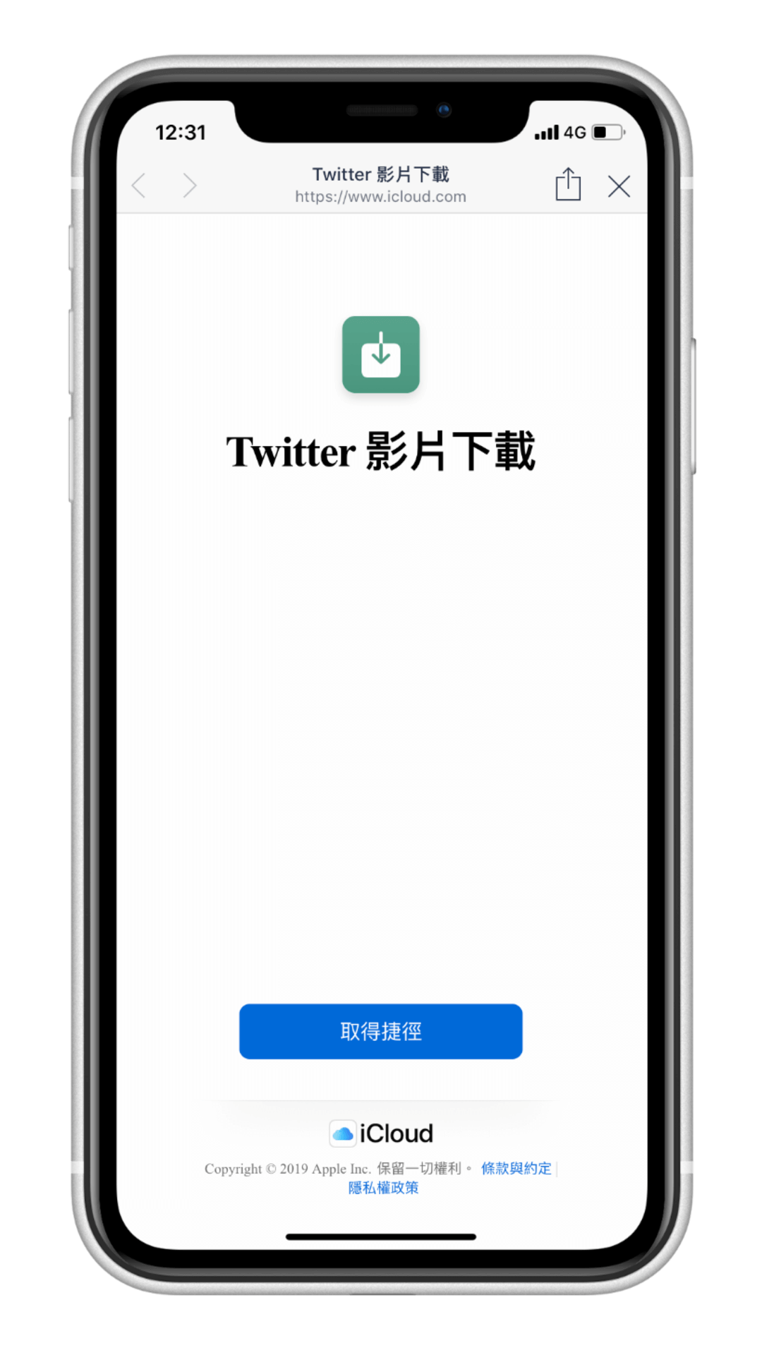 iPhone 3 秒下載推特影片/Twitter 影片下載 (iOS 捷徑教學)
