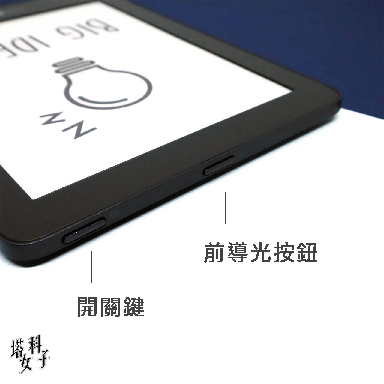 Mobiscribe 電子筆記本/閱讀器 開關鍵 前導光按鈕