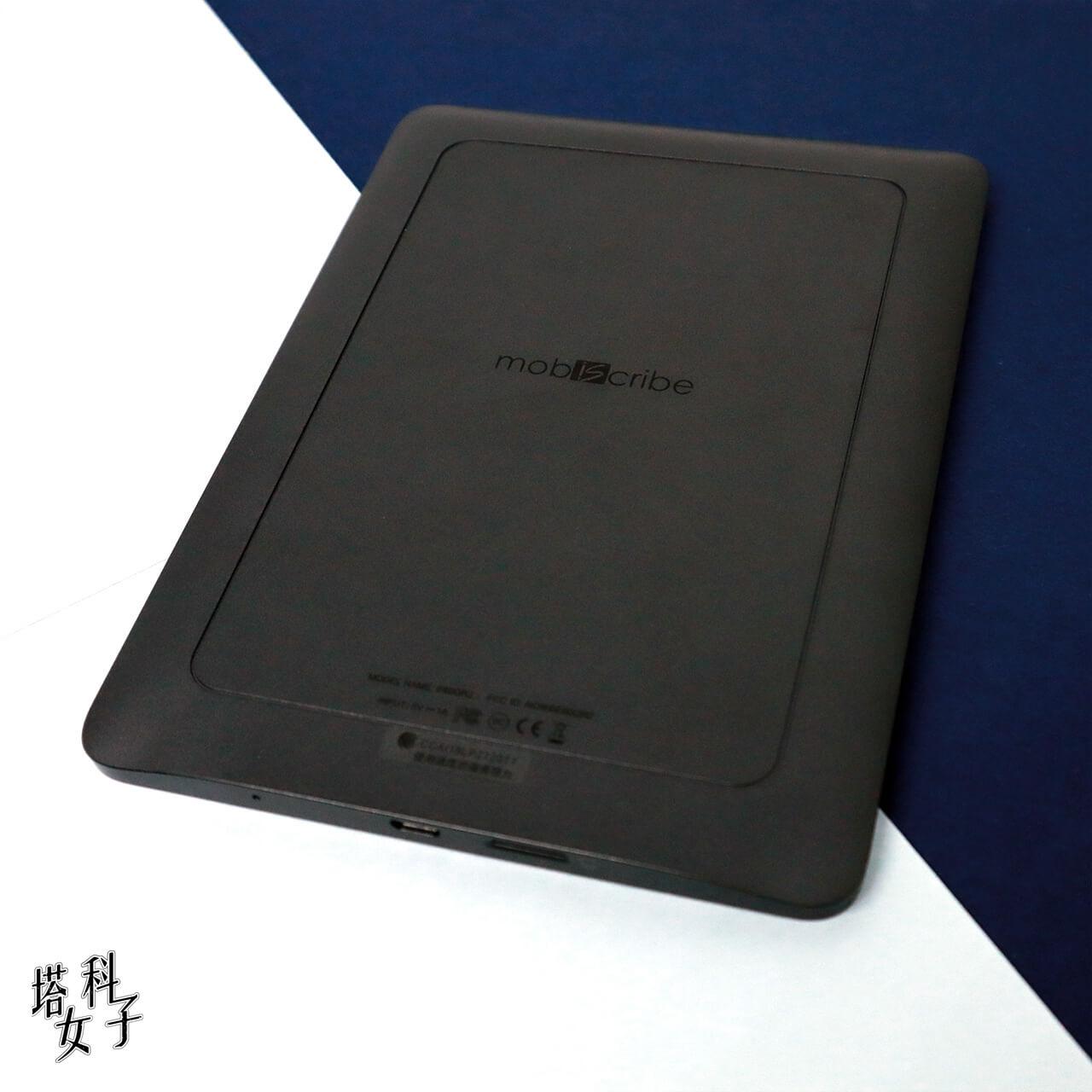 Mobiscribe 電子筆記本/閱讀器 背面