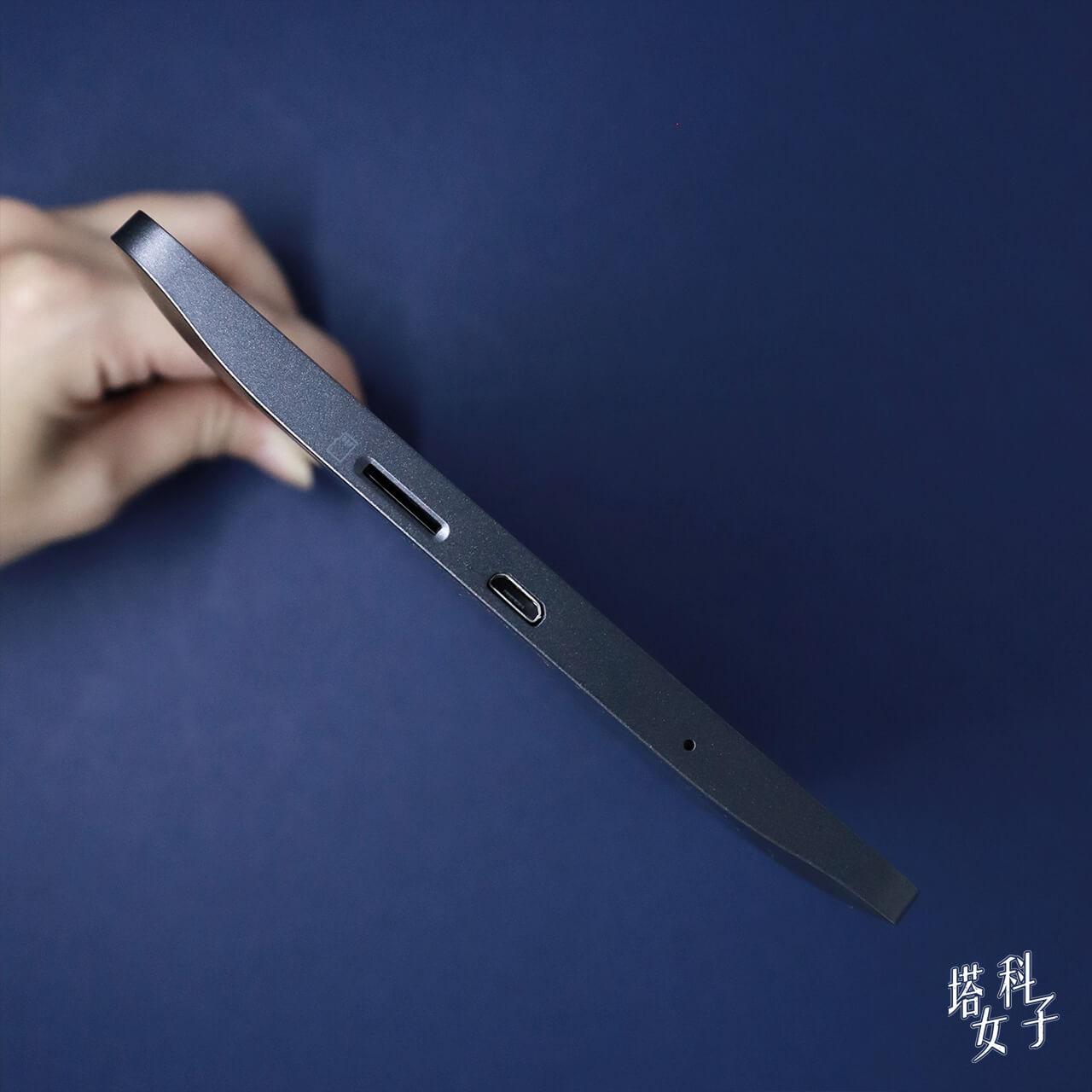 Mobiscribe 電子筆記本+閱讀器 機身弧度