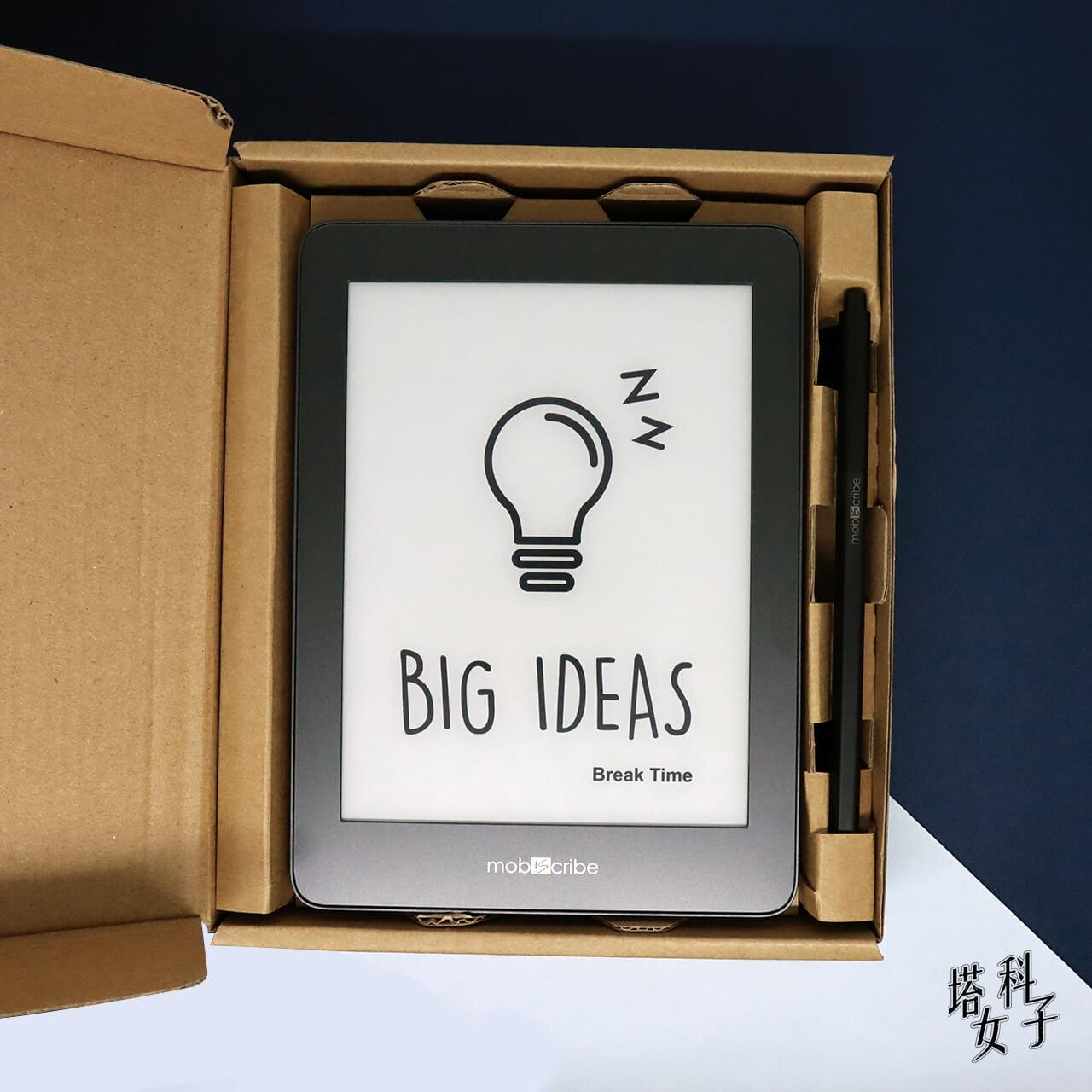 Mobiscribe 電子筆記本+閱讀器 開箱評測 外包裝