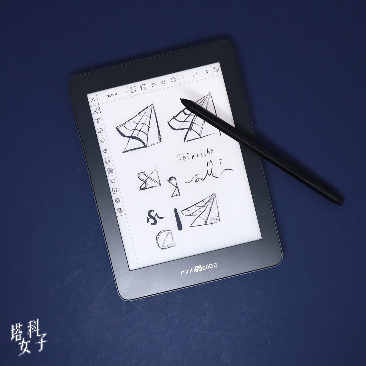 Mobiscribe 電子筆記本/閱讀器 畫插圖
