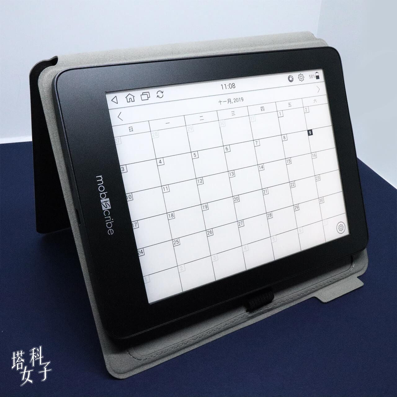 Mobiscribe 電子筆記本/閱讀器 行事曆