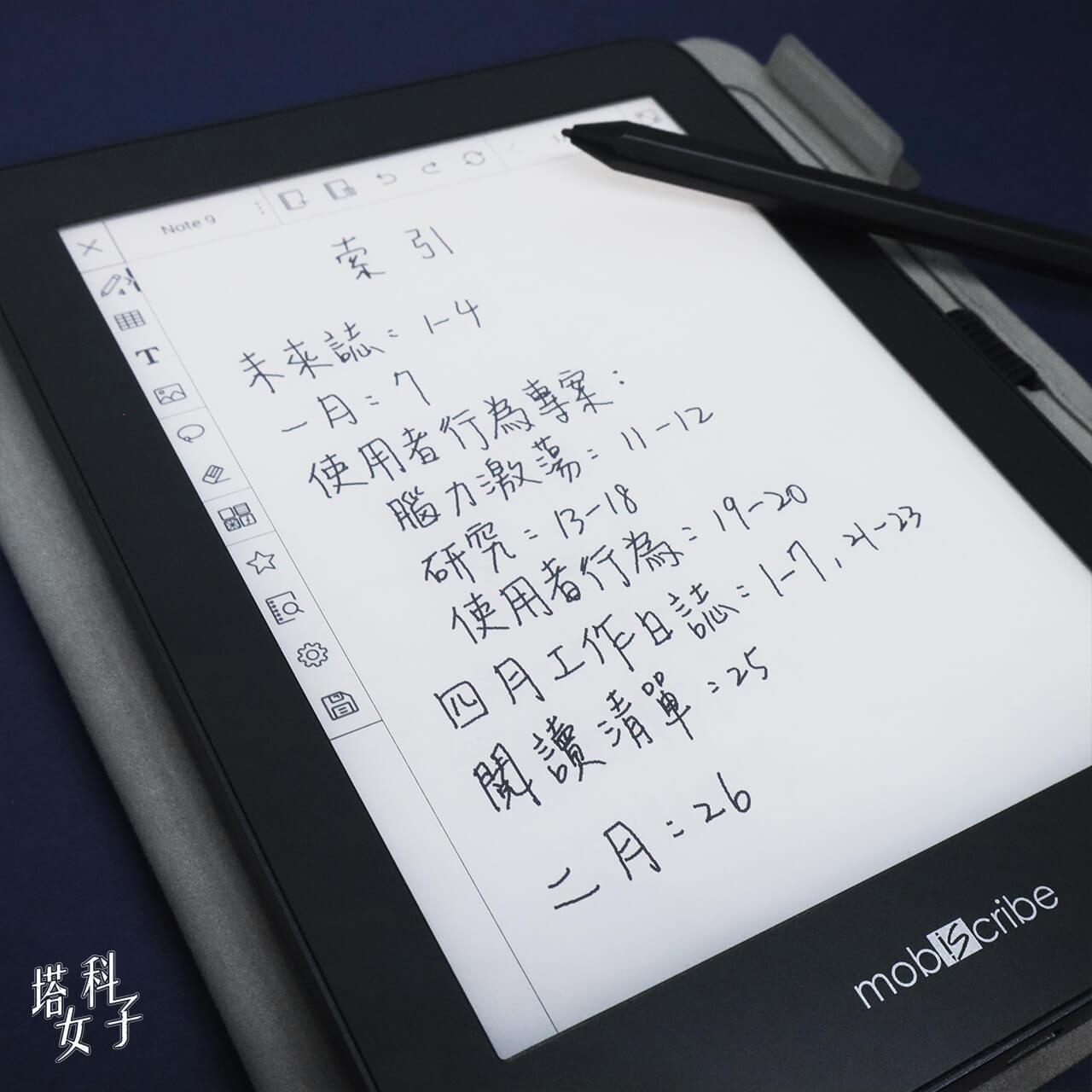 Mobiscribe 電子筆記本/閱讀器 子彈筆記