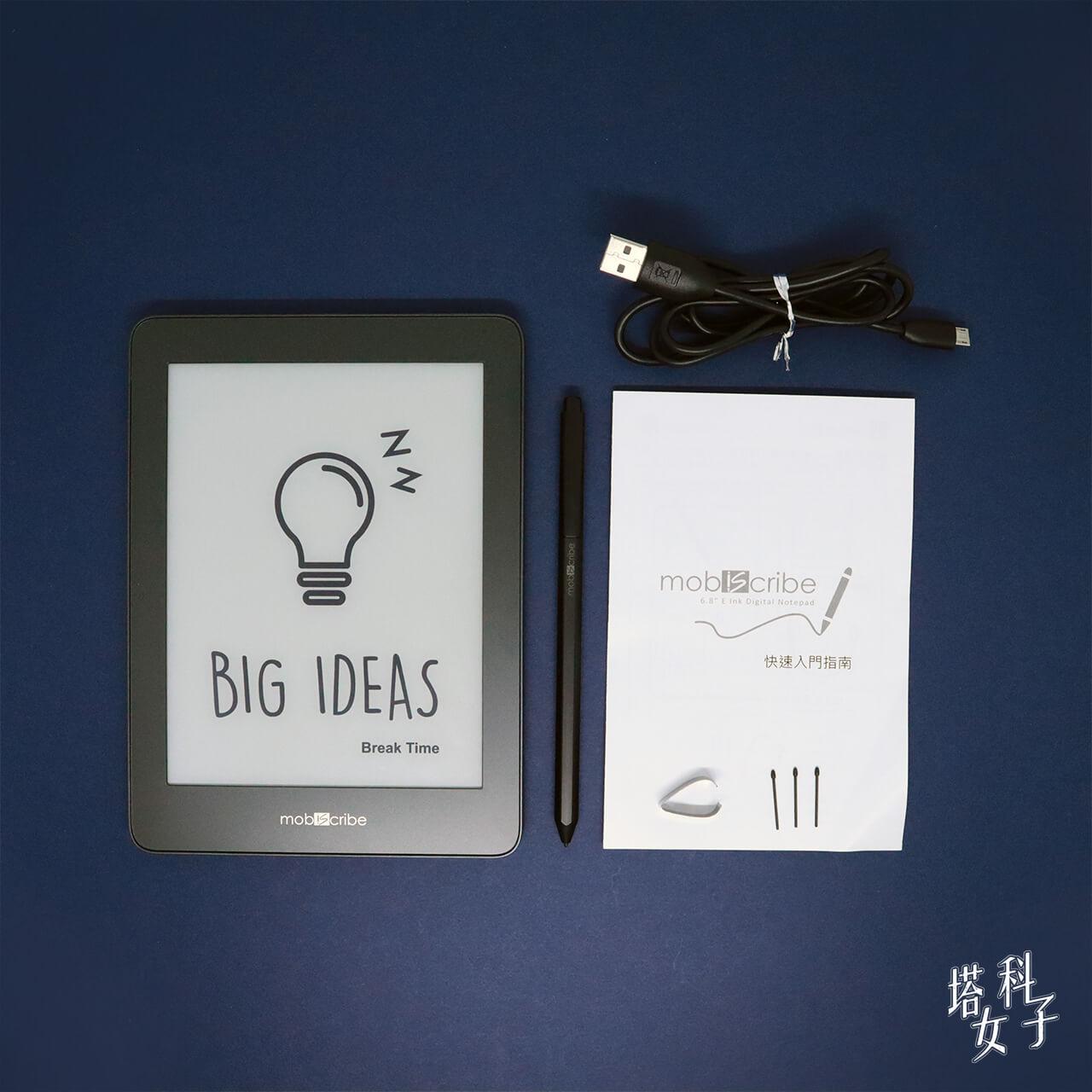 Mobiscribe 電子筆記本+閱讀器 開箱評測 內容物