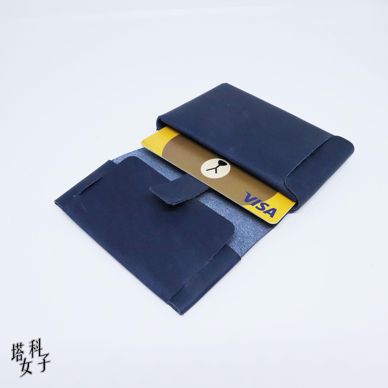 0.7 Wallet 雙面感應卡夾 防盜收納層