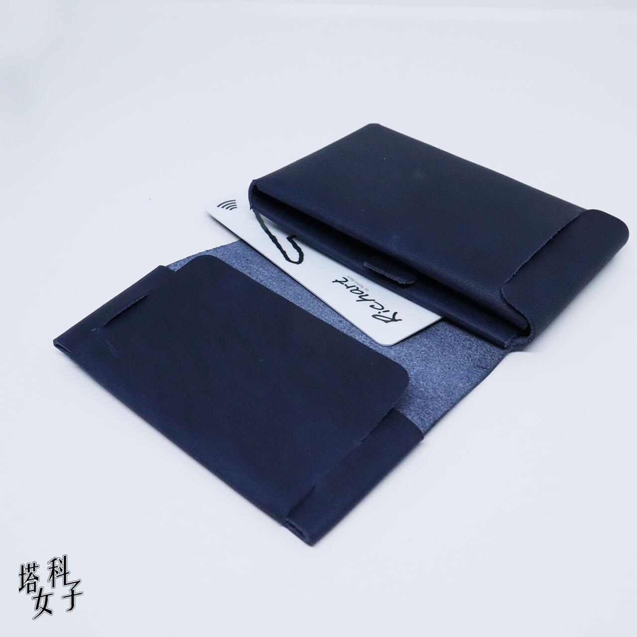 0.7 Wallet 雙面感應卡夾 快速感應層