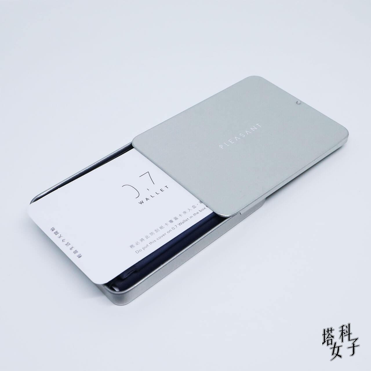 0.7 Wallet 雙面感應卡夾 小鐵盒