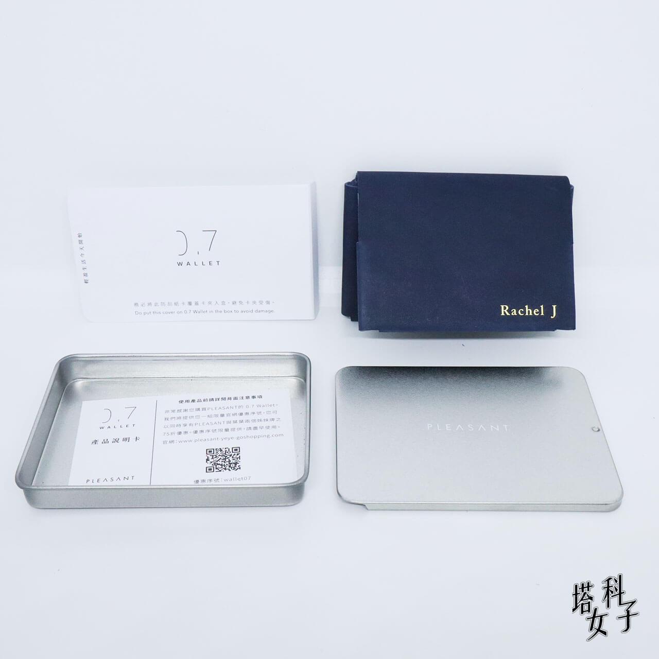 0.7 Wallet 雙面感應卡夾 內容物