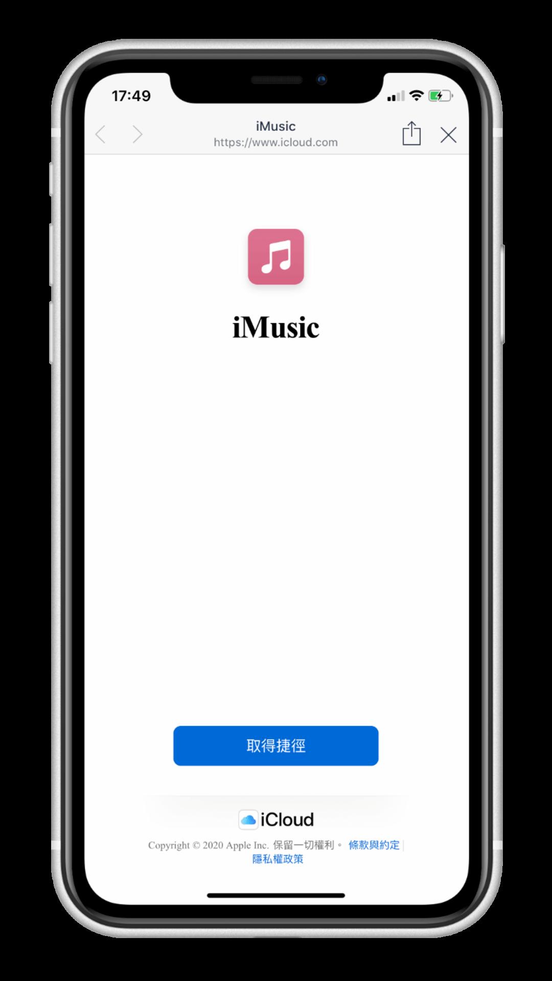 用 iOS 捷徑下載 YouTube 音樂,並同時搭配歌詞!
