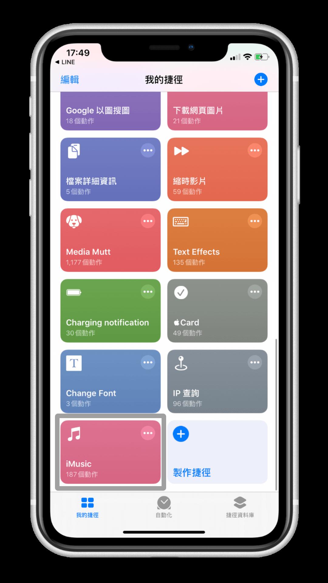 iphone 下載 YouTube 音樂 - iOS 捷徑