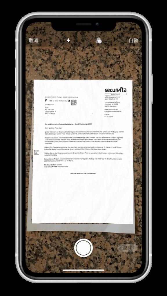 iPhone 內建掃描,掃描文件並電子簽名 - 掃描文件