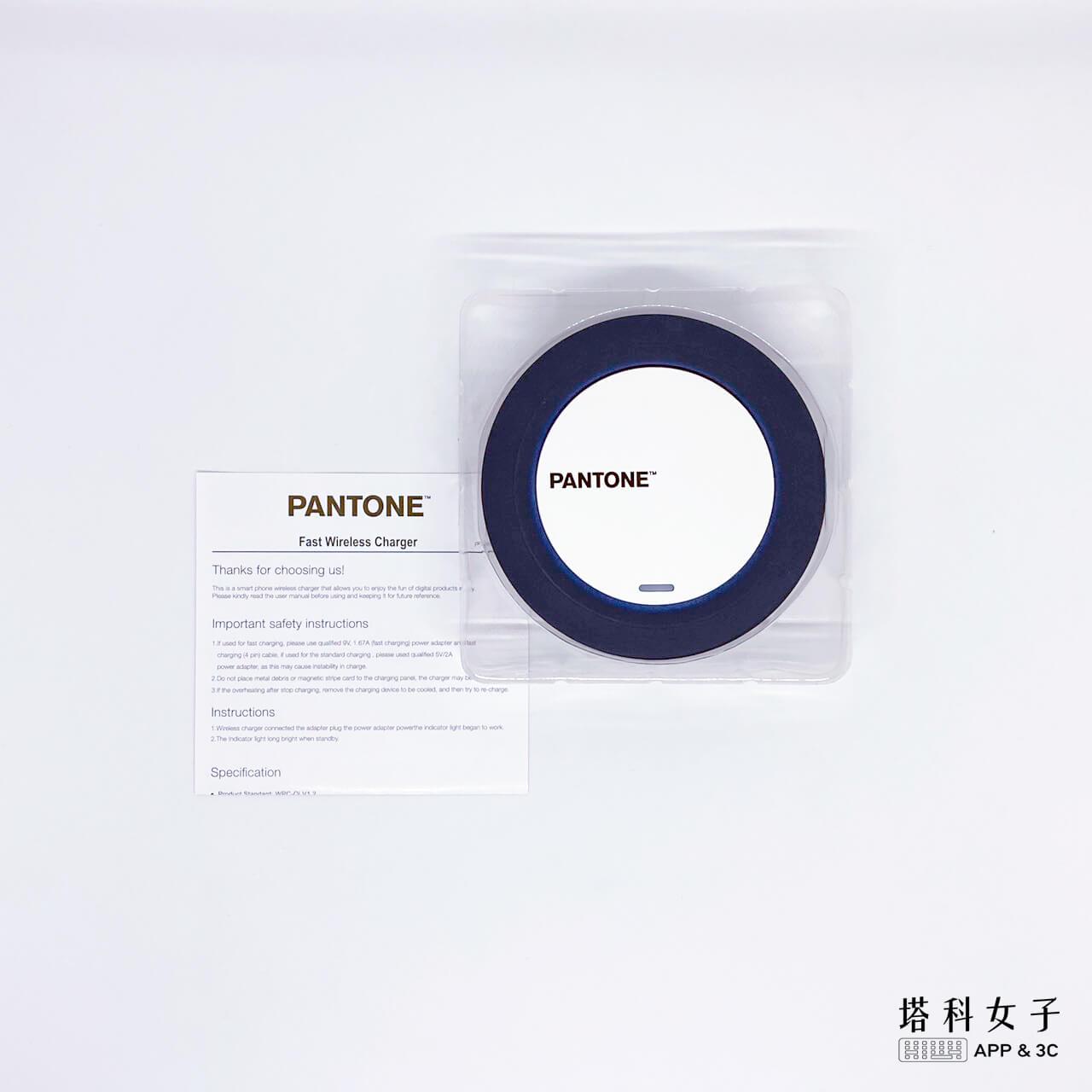 Pantone  無線充電盤開箱 內容物