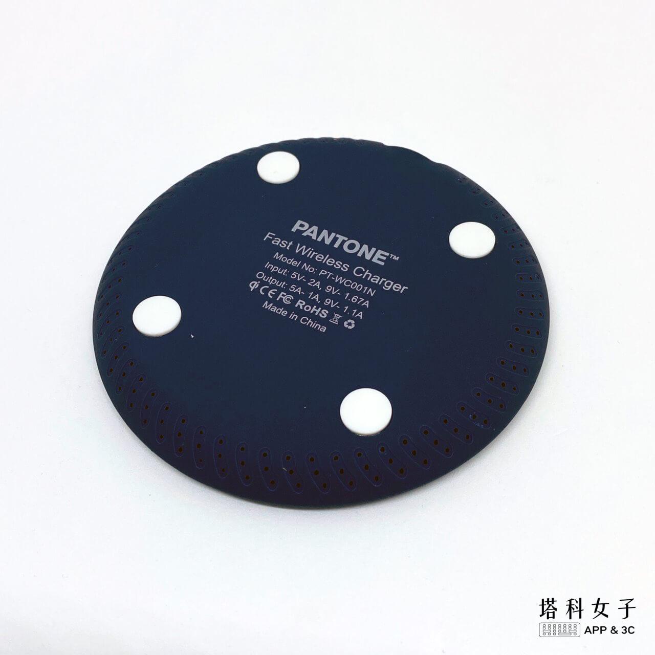 Pantone  無線充電盤開箱 背面