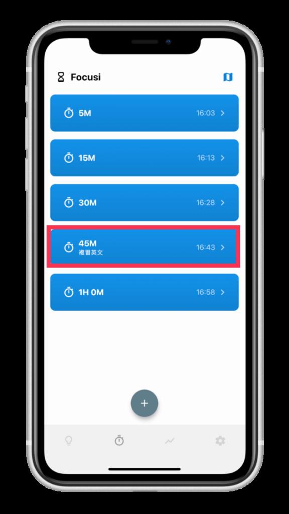 極簡美觀的讀書計時 App - Focusi,自訂時間及類別