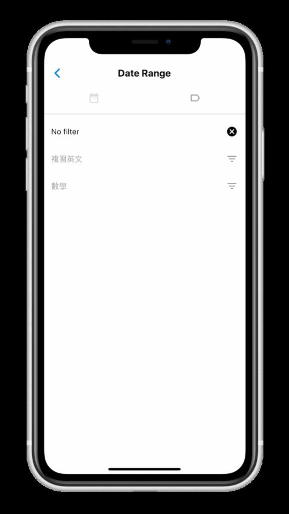 極簡美觀的讀書計時 App - Focusi,篩選功能