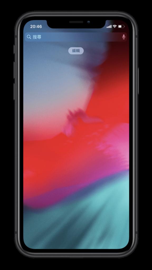 iPhone 小工具 (iPhone Widget)