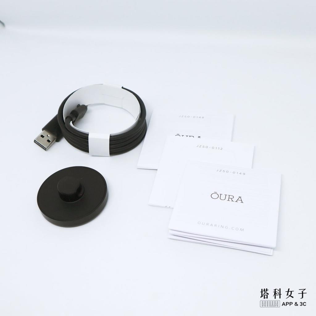 智慧戒指 Oura Ring 開箱|追蹤睡眠品質與身體數據  - 配件