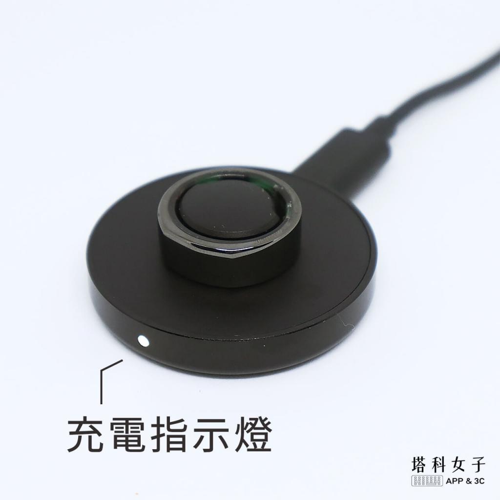 智慧戒指 Oura Ring 開箱|追蹤睡眠品質與身體數據  充電