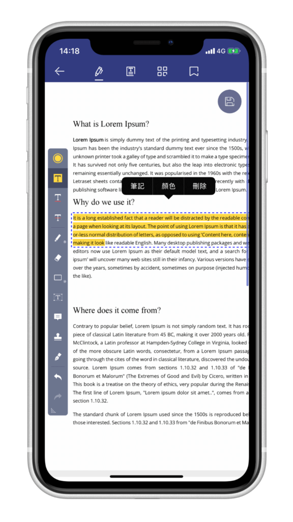 PDF 編輯 App - PDFelement - 畫重點