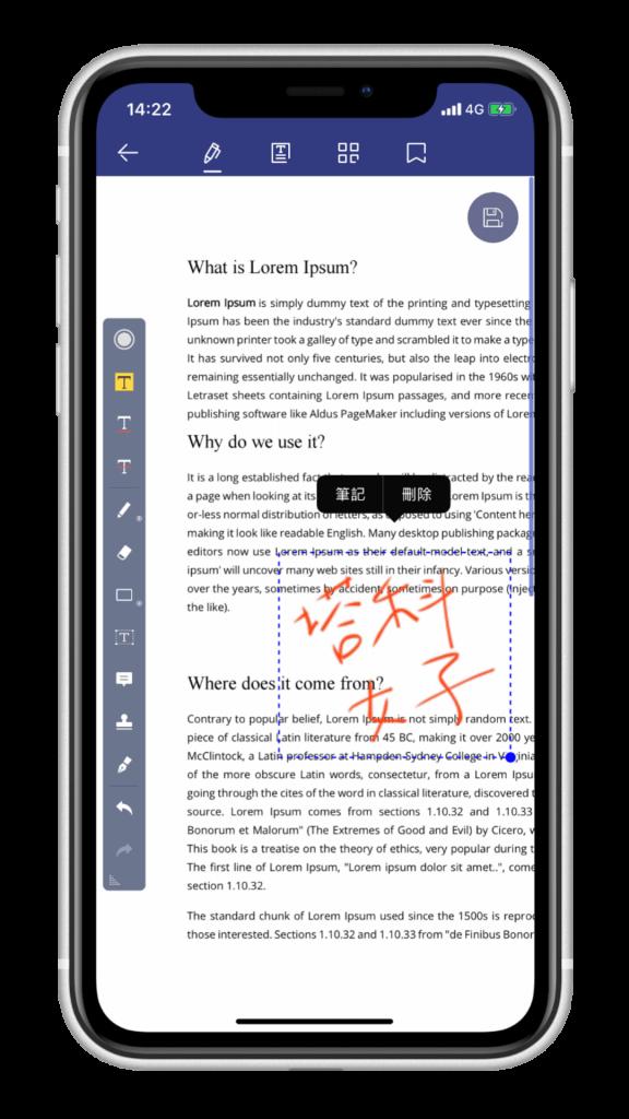 PDF 編輯 App - PDFelement - 電子簽名