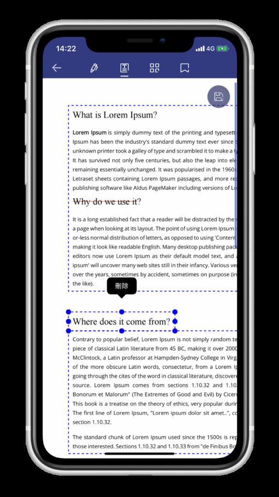 PDF 編輯 App - PDFelement - 刪除段落