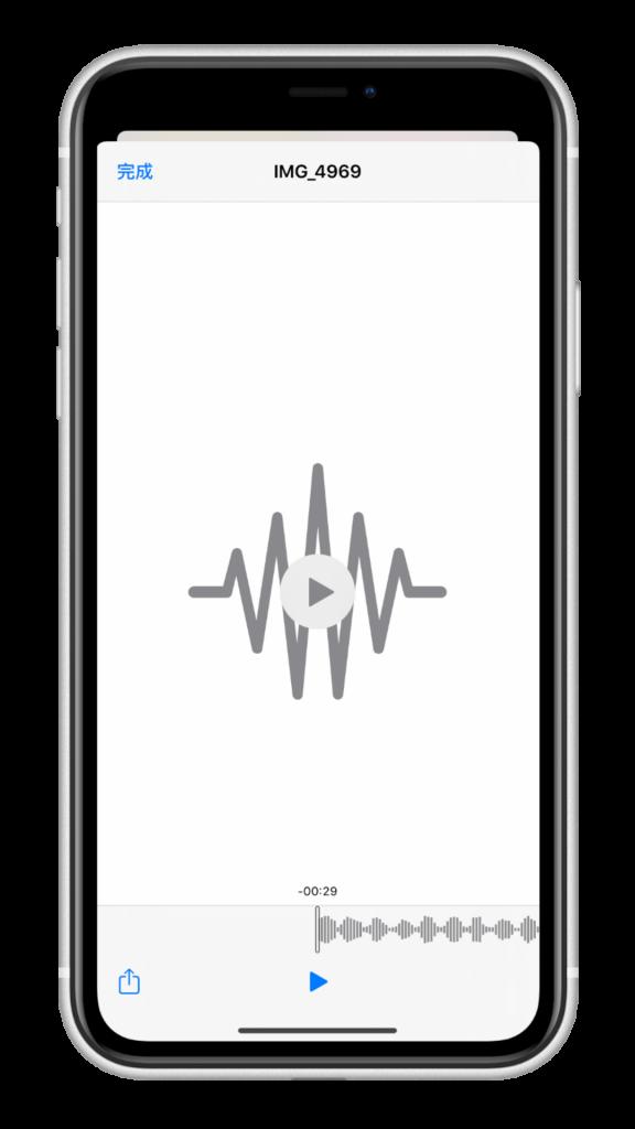 iPhone/iPad 影片轉 MP3、M4A 音訊 (iOS 捷徑)